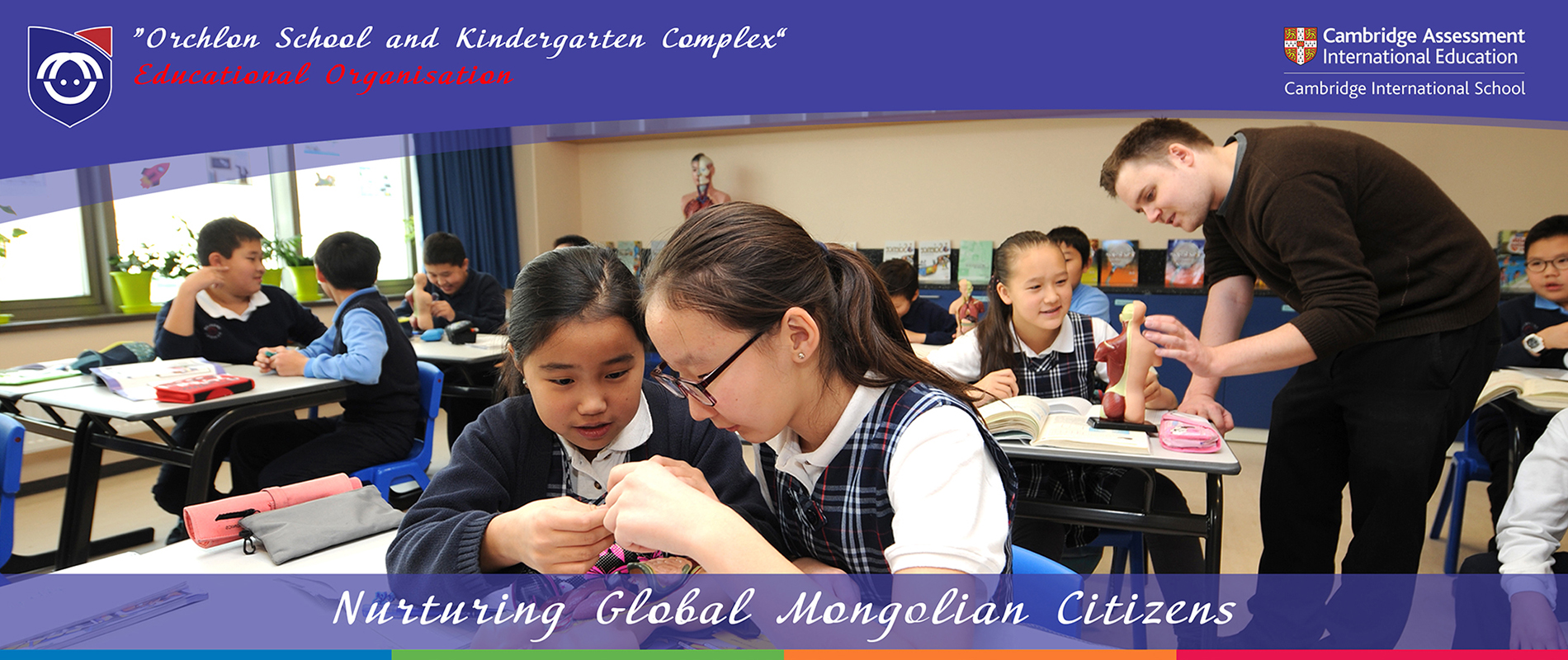 Nurturing Global Mongolian Citizens